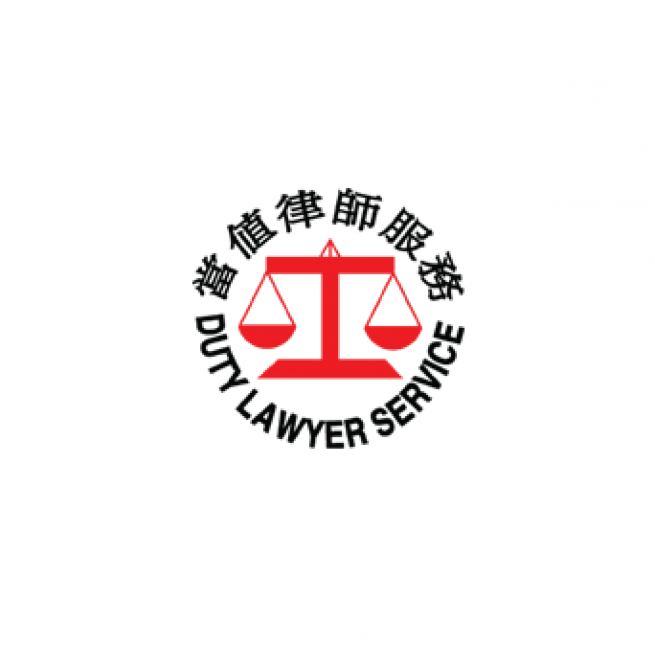 The Duty Lawyer Service